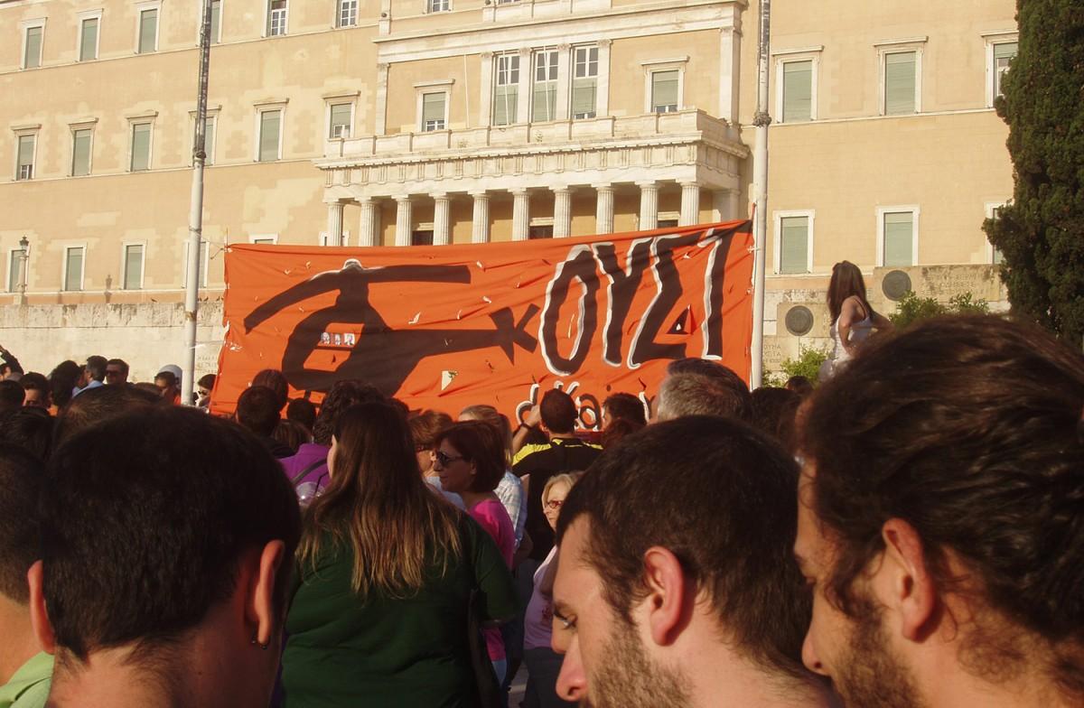 Από τους αγανακτισμένους στο Eurogroup: Η πορεία του ΣΥΡΙΖΑ προς την κυβέρνηση