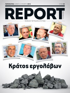 report-cover_02-final