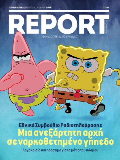 report03_cover_001