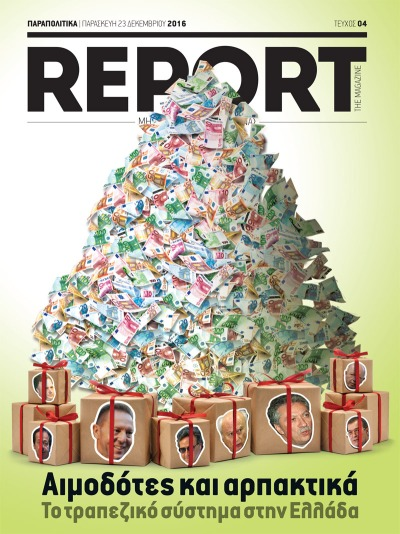report_04_cover-web